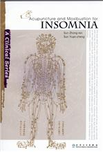 Acupuncture and  Moxibustion for Insomnia (PMPH)