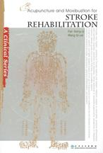 Acupuncture and Moxibustion for Stroke Rehabilitation (PMPH)