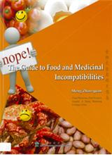 Guide to Food & Medicinal Incompatibilities (PMPH)