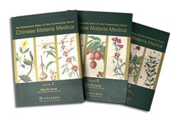 Illustrated Atlas of Commonly Used Chinese Materia Medica (3 Volumes) (PMPH)