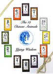 Chinese Astrology Card Set (Set of all 12)